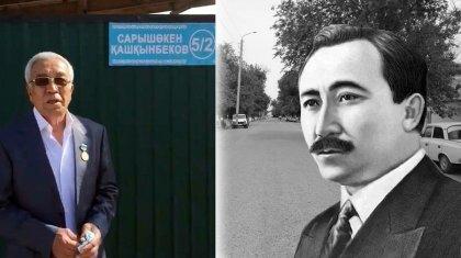 Аким переименовал улицу Сакена Сейфуллина в честь отца – Мухтар Тиникеев