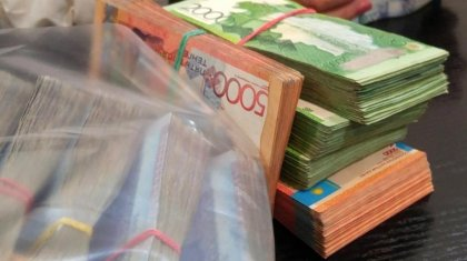13 млн тенге заплатил за трудоустройство житель Кызылординской области