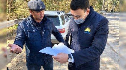 Жители алматинской Бутаковки пожаловались на ремонт дороги