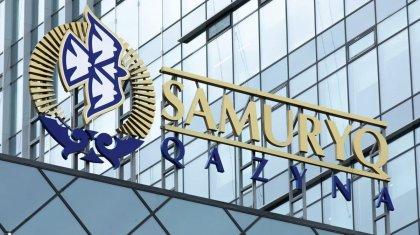 Фонд «Самрук-Казына» преобразуют в инвестиционный холдинг