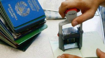 Более 4 тысяч иностранцев устроились на работу руководителями в Казахстане