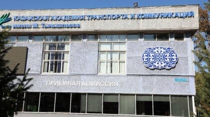 Суд вынес решение по делу о закрытии одной из старейших академий Казахстана