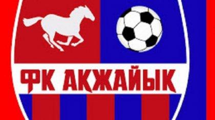 Очередной казахстанский футбольный клуб могут объявить банкротом