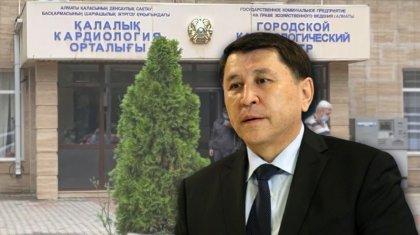 Правду о закрытии алматинского кардиоцентра рассказал Жандарбек Бекшин