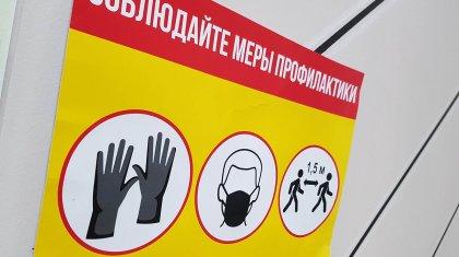 Казахстан вернулся в «зеленую» зону по коронавирусу