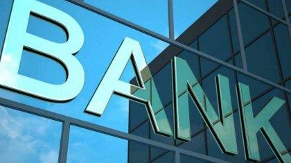 Иностранным банкам разрешили открывать свои филиалы в Казахстане