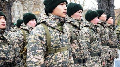SMS-повестки будут получать казахстанские призывники