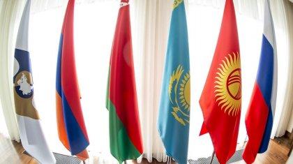 Казахстанцы смогут получать пенсию в странах ЕАЭС