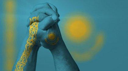 Казахстан занял 75-е место в индексе свободы человека