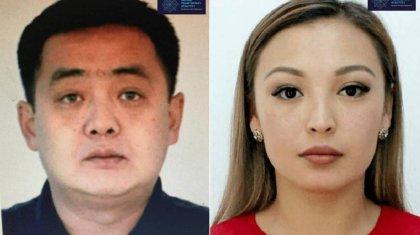 Объявлен международный розыск двух лиц по делу экс-руководства Tengri Bank