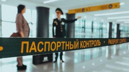 О новом порядке пересечения границы Казахстана рассказали в Погранслужбе