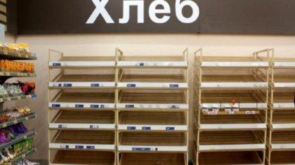 Ограничения на покупку хлеба установили в Алматы