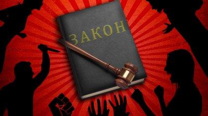 Закон против насилия: кто стоит за расколом казахстанского общества?