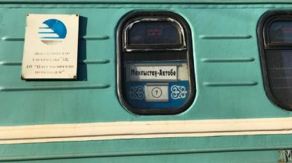 Проводники поезда жалуются на условия труда, за это им грозят увольнением