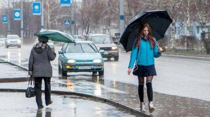 Неустойчивую погоду на большей части Казахстана прогнозируют синоптики