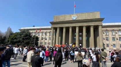 «Позор!»: кыргызстанцы вышли на митинг после жестокого убийства девушки