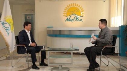Бауыржан Байбек рассказал, как будет осуществляться контроль за исполнением предвыборных обещаний