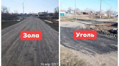Жители пожаловались на ремонт дорог углем в Акмолинской области