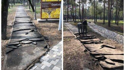 «Не пролежал и полугода»: новый асфальт сломали в парке в Алматы, чтобы заменить его другим