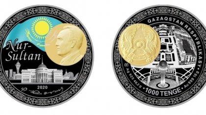 Казахстанцы могут купить монеты с изображением Нурсултана Назарбаева