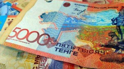 «Указ Токаева» о списании всех кредитов распространяют в Сети