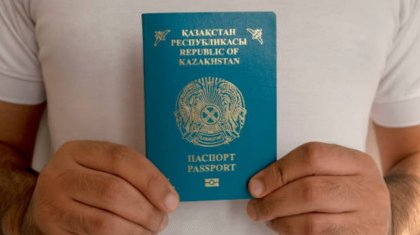 955 граждан разных национальностей могут получить гражданство Казахстана