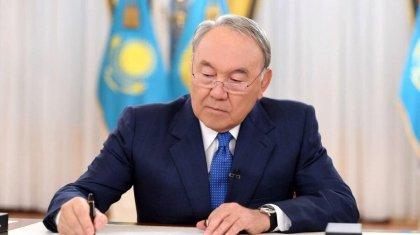 Нурсултан Назарбаев произвел кадровые назначения