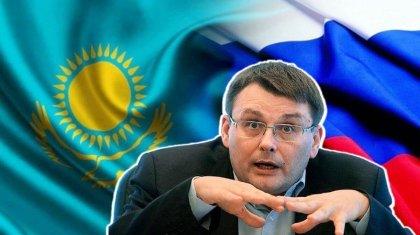 «Здесь Никонов и Федоров»: опубликовано открытое обращение к Токаеву