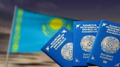 40 человек наказали за двойное гражданство в Восточном Казахстане