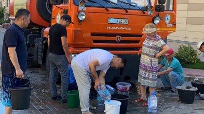 «Богатые тоже плачут»: жильцы элитного ЖК остались без воды в Алматы