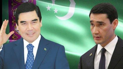 Бердымухамедов доверил сыну экономику Туркменистана
