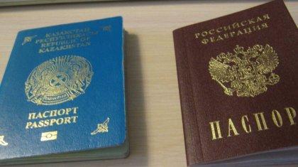 500 тысяч за двойное гражданство: россиян наказали в ВКО