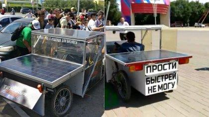 Парень собрал солнцемобиль и путешествует на нем по Казахстану