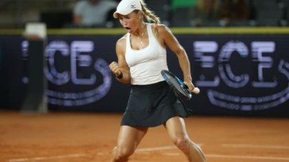 Казахстанская теннисистка стала победительницей турнира в Будапеште