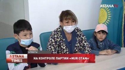 Бауыржан Байбек встретился c матерью десятерых детей
