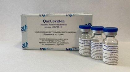 Казахстан отправил в Кыргызстан 25 тысяч доз вакцины QazVac