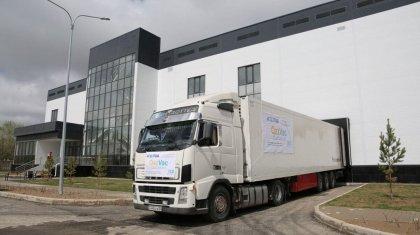 Завод по производству вакцины QazVac запустили в Казахстане