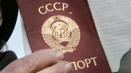 Более 100 восточноказахстанцев не поменяли паспорта СССР