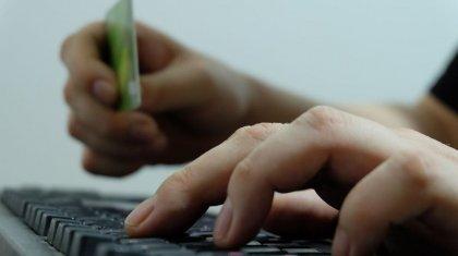 21 миллиард тенге заработали на казахстанцах интернет-мошенники