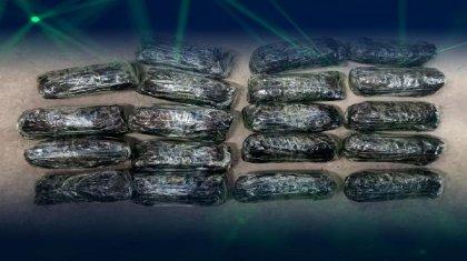 Контрабандист пытался провезти 50 кг серебра в тайнике