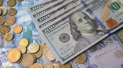 Девальвации не будет? Спрогнозирован курс доллара на ближайшие три года