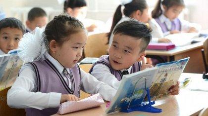 Казахстанским школьникам разрешат обучаться дистанционно, но не всем