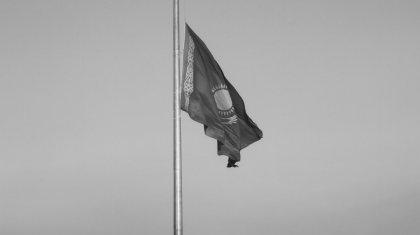 День общенационального траура объявлен в Казахстане