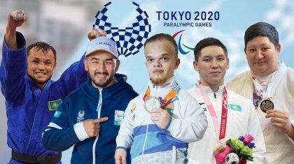 Казахстанским призерам Паралимпиады вручили крупные денежные сертификаты