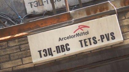 Рабочий погиб на предприятии «АрселорМиттал Темиртау»