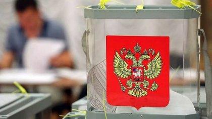 В России начались выборы депутатов Государственной думы
