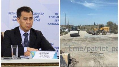 Некачественный ремонт дорог: в Антикоре рассказале о деле в отношении акима Шахтинска