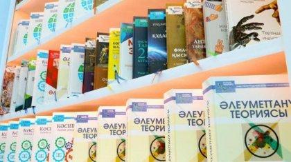 100 новых учебников за 3,8 миллиарда тенге: в Казахстане реализуют новый проект