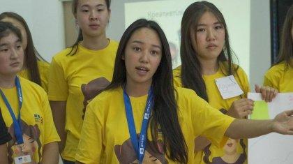 «Qyz4Tabys»: начало успешного будущего молодых девушек из отдаленных местностей и сел Казахстана