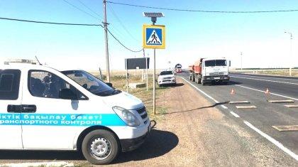 Незаконный приказ Мининдустрии отменен по протесту транспортной прокуратуры
